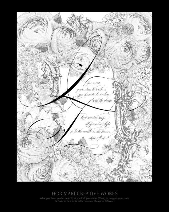 ホリマリフォトショ鉛筆画