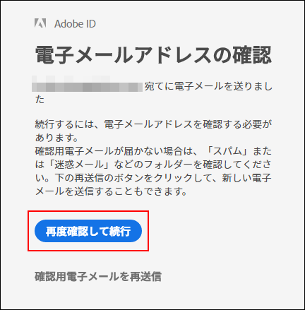 イラストレーター(Adobe Illustrator)をダウンロードして使ってみよう!