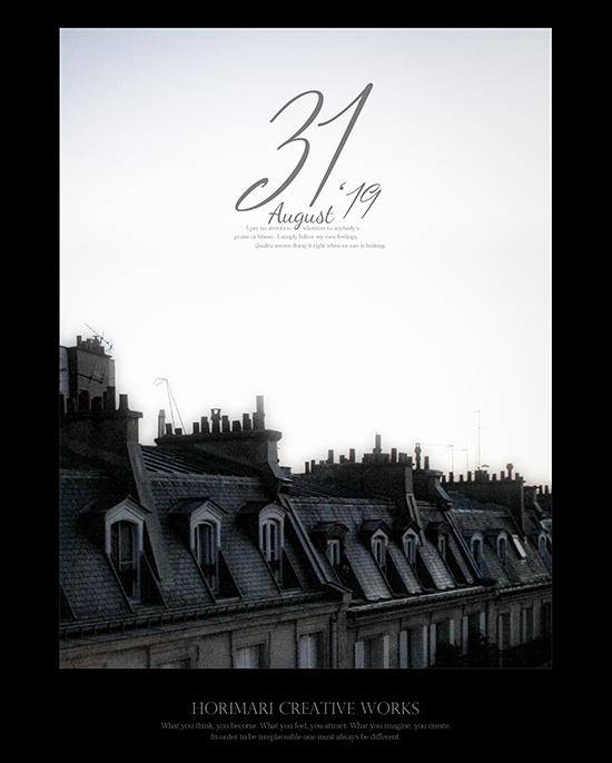 ホリマリ _パリ、paris