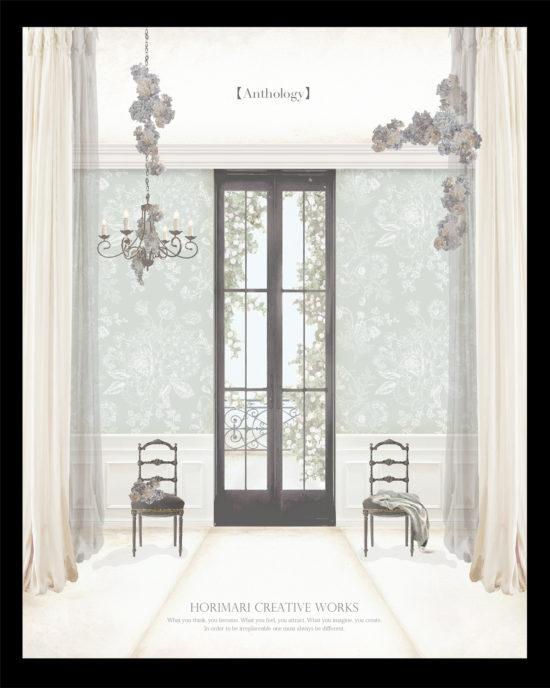 プチデザイナーコース5回目の課題「バルコニーのある部屋」