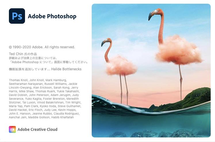 フォトショップ(Adobe Photoshop)をダウンロードして使ってみよう!